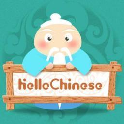 A1 Analyst Report: HelloChinese