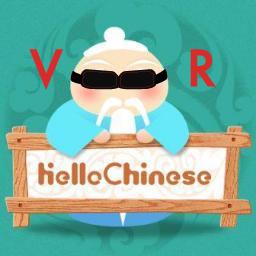 VR HelloChinese